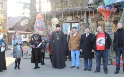 Благотворительный праздник «Русские Народные Гулянья»
