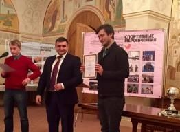 В Храме Христа Спасителя прошла церемония закрытия I чемпионата Молодежного отдела г. Москвы по волейболу
