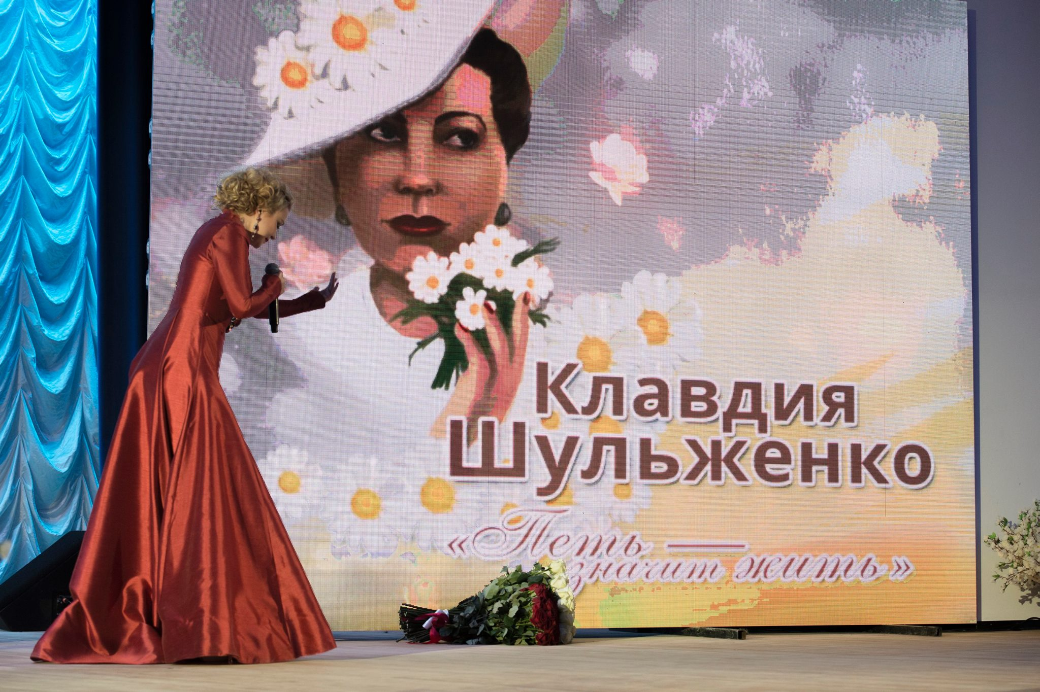 Благотворительная акция в рамках концерта, посвященного 110-летию со дня рождения Клавдии Шульженко