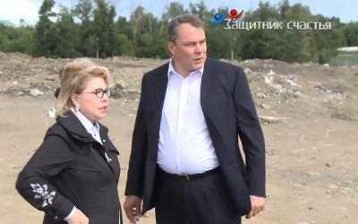 Берег Москвы-реки — не место для свалки!