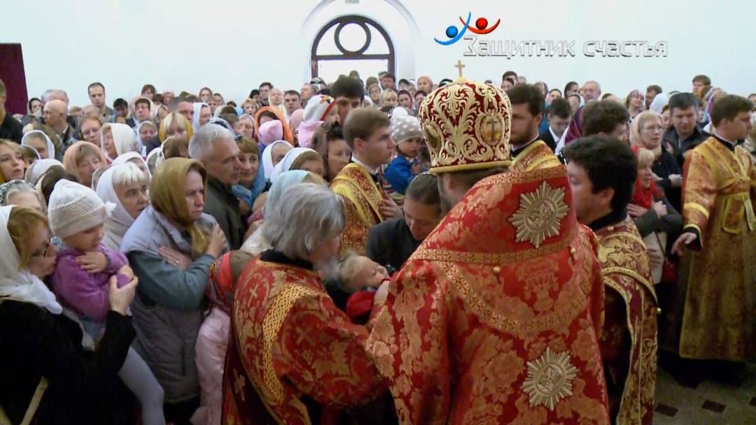 Освящение храма в Люблино