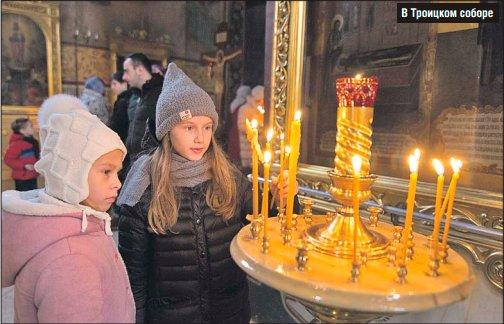 Дети погибших героев побывали в лавре — пишет «Юго-Восточный курьер»