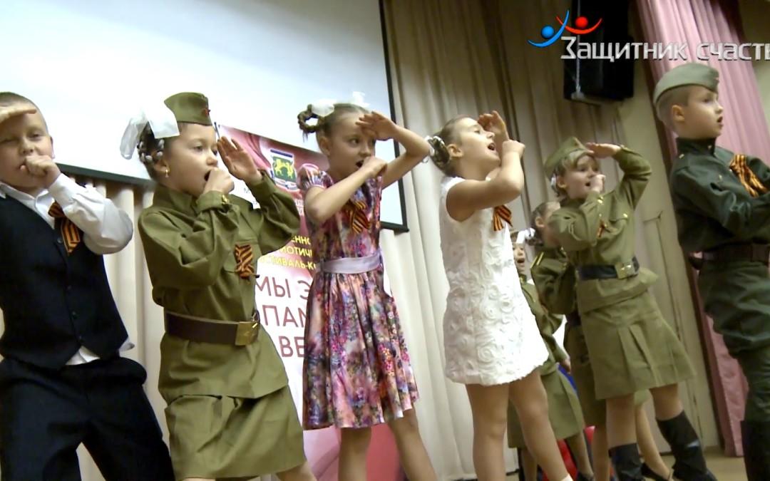 Фестиваль-конкурс военно-патриотической песни  в районе Выхино-Жулебино