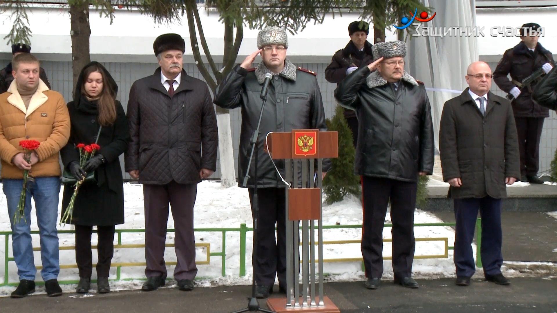 В Марьино открыли мемориал погибшему лейтенанту полиции Виктору Разудалову