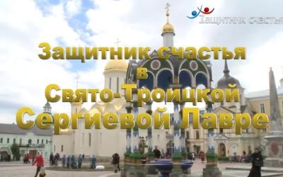 Великая Православная святыня