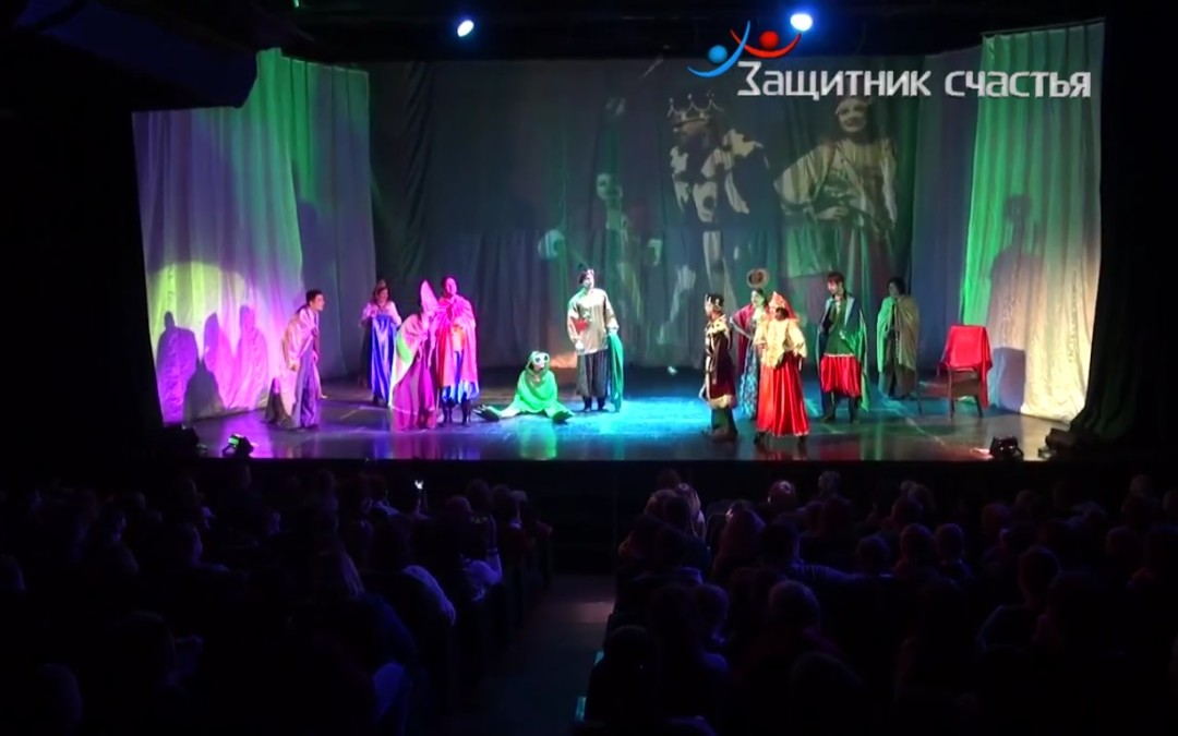 Сказка – ложь, да в ней намек, или «Защитник счастья» в театре Вячеслава Спесивцева