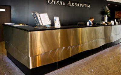 Отель Аквариум