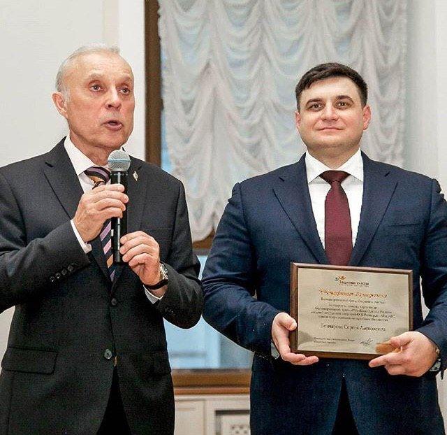 Юбилей Сергея Гончарова
