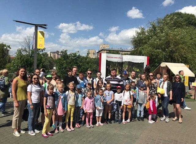 Посещение Московского Зоопарка
