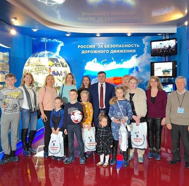 Экскурсия в музей Госавтоинспекции МВД