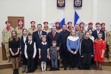 В Правительстве Новгородской области состоялось торжественная церемония чествования детей