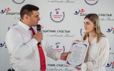 На IV Фестивале Детского Творчества «Защитник счастья» выступила Аэлита Газимагомадова