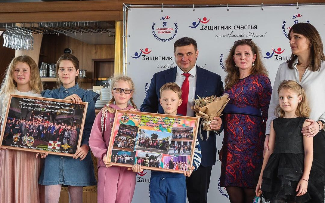 Благодарность от жен и детей погибших при исполнении служебного долга сотрудников Спецназа ФСБ