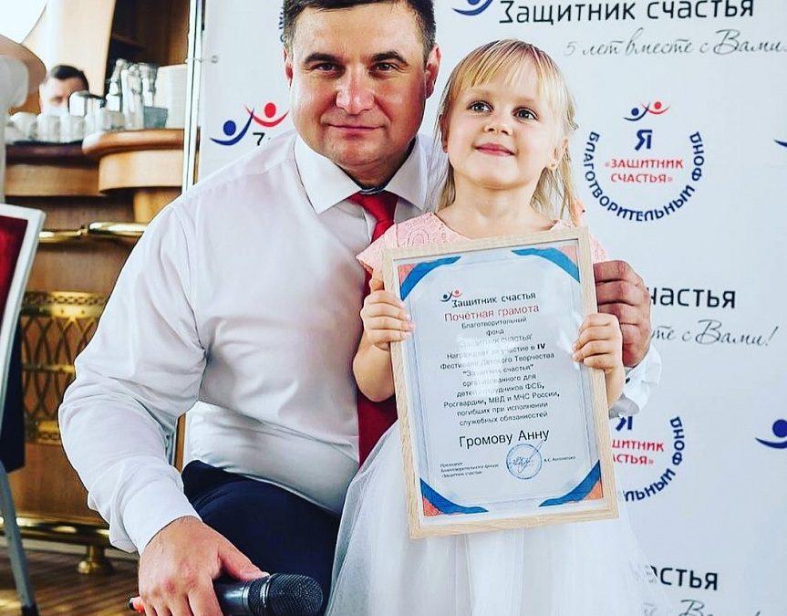 Громова Анна показала свой талант в рассказывании стихотворения «Флаг России».