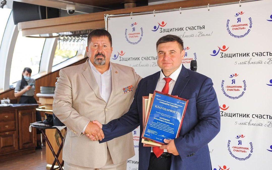 Легендарный командир спецназа «Витязь» поздравил президента фонда с пятилетием организации