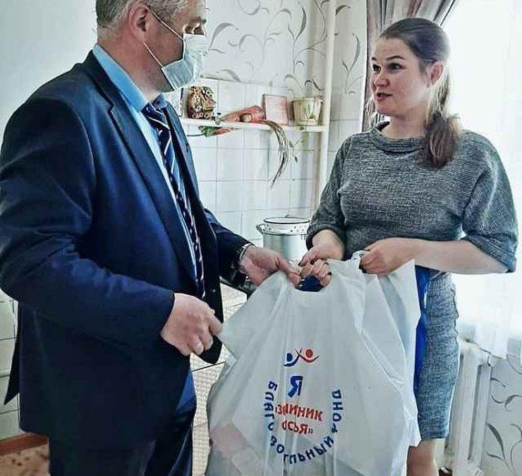 В рамках акции была передана помощь семье Екимовых